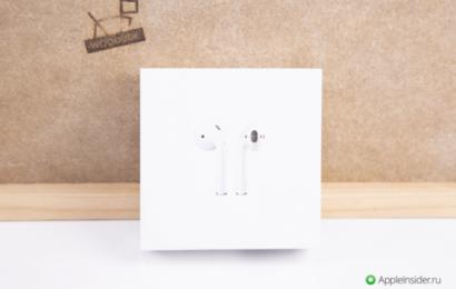 Обзор AirPods 2: стоит ли их покупать?