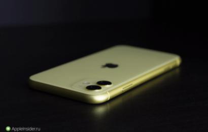 Обзор iPhone 11: стоит ли его покупать?