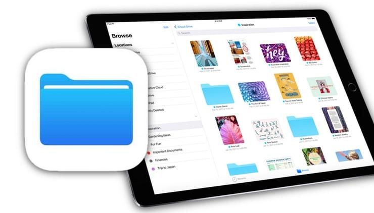 Приложение «Файлы» в iOS 11 на iPhone и iPad: обзор возможностей